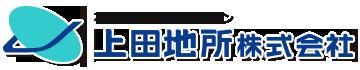 上田地所 株式会社